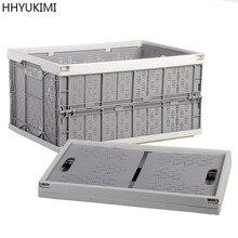 HHYUKIMI Plastic Storage Basket Car Folding Fruit Portable Box Lavish Makeup Organizer Underwear Finishing
