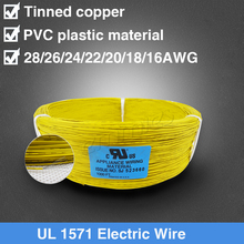 цена на Hot Sale 1571 24 AWG PVC Insulated Hook Up Wire Copper Electrical Cable