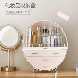 Organisateur de maquillage anti-poussière boîte à bijoux en plastique organisateur cosmétique boîte de maquillage rouge à lèvres maquillage stockage salle de bain Table organisateur