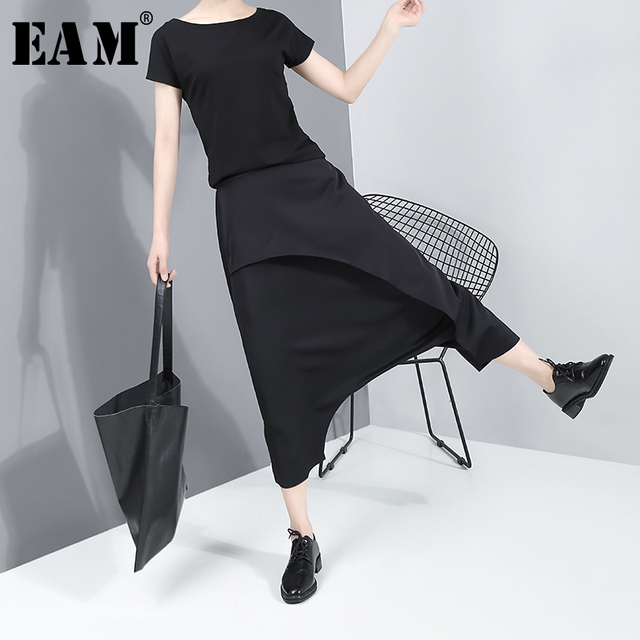 [EAM] High Elastic Waist Black Split Long Harem Trousers New Loose Fit Pants Women Fashion Tide Spring Autumn 2020 JY93401