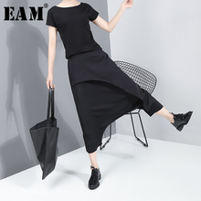 [Eem] yüksek elastik bel siyah bölünmüş uzun Harem pantolon yeni gevşek Fit pantolon kadın moda gelgit bahar sonbahar 2020 JY93401