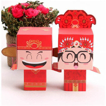 100pcs Chinese Red Candy Boxes  Wedding Favors Bride Groom Gift Package Wedding Party Supplier Paper Candy Bag