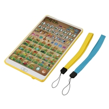 Arabic Quran and Words Learning Educational Toys 18 Chapters Education QURAN Tablet Learn Arabic KURAN Muslim Kids Yellow