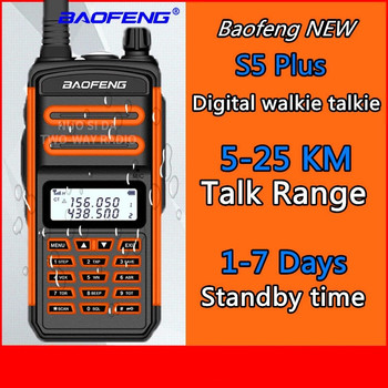 BaoFeng S5Plus 8W Potente Walkie Talkie CB Radio Transceiver 5-25km Lungo Raggio Portatile  Vhf Marine Two Way - sale item Walkie Talkie