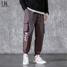 Trouser Pant Loose Joggers Male Casual New-Fashion Autumn Pencil Spring Homme Gradient