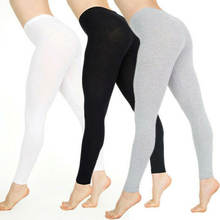 Женские эластичные леггинсы для фитнеса спортивные длинные однотонные