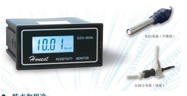Ndustrial Online Resistivity Tester DZG-303A