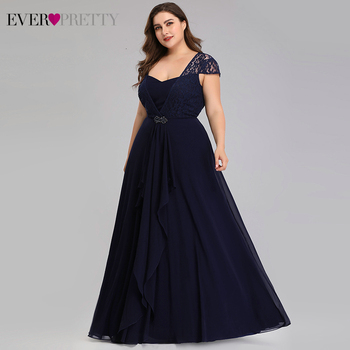 Plus Size Lace Mother Of The Bride Dresses Ever Pretty EP07986NB A-Line Sweetheart Cap Sleeve Kurti Dinner Gown Abito Sposa 2020 4