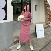 Knitted Sweater Long Sleeve Hoodie Dress Women Korean Casual