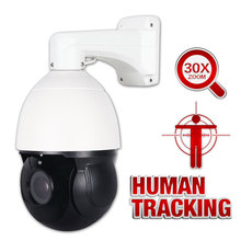 AI Auto Tracking PTZ IP Camera ONVIF 30X Zoom 1080P H.265 AI Human Zooming Programing Presets Patrolling Outdoor IR 120M