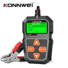 KONNWEI KW208 12V Car Battery Tester 100 to 2000CCA 12 Volts Battery Tools for the Car Quick Cranking Charging Diagnostic Tool