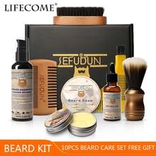 10pcs/set Men Beard Kit Barba Beard Brush Comb Beard Oil Shampoo Beard Soap Soft