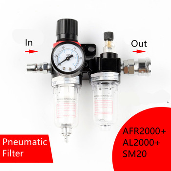 AFR2000 AFC2000 G1/4 Air Filter Regulator Combination Lubricator ,FRL Two Union Treatment oil water separation 1 smc combination ac5010 10 air filter combination air filter combination air filter unit air source treatment