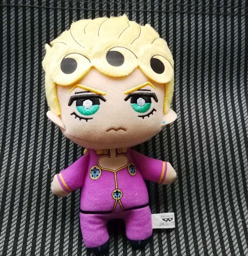 JoJo's Bizarre Adventure Golden Wind Plush Giorno Stuffed Plush Toy Doll JAPAN