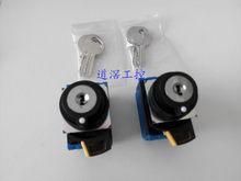 Interruptor de botão chave A22NK-3BM-01DA-G122