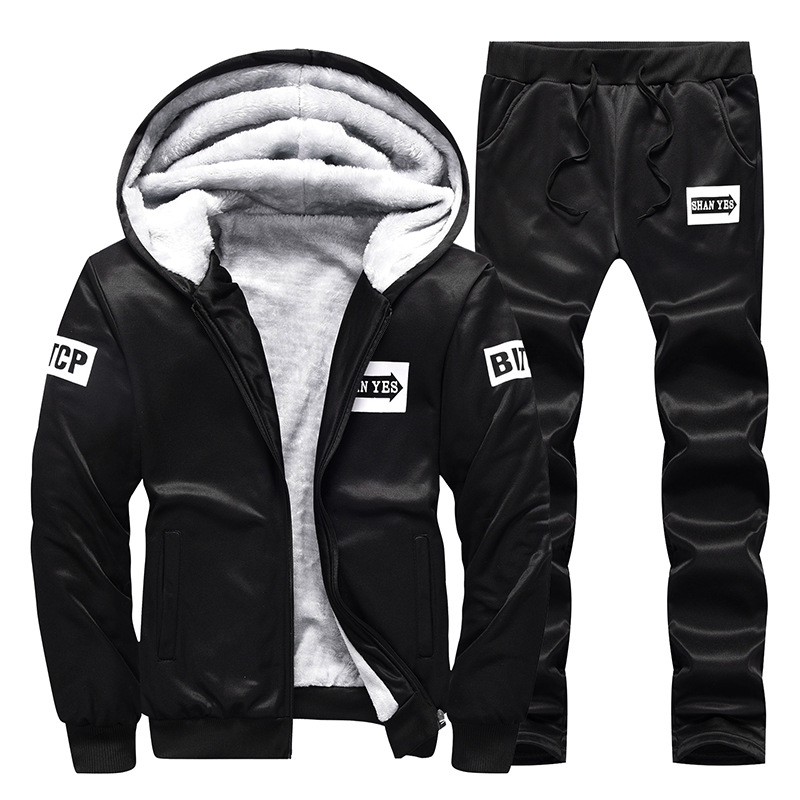 Set Men's Winter Trend Korean-style 2019 New Style Hooded Plus Velvet Men's Hoodie Leisure Sports Suit D80