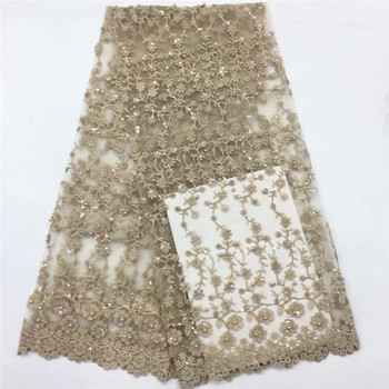 2019 High Quality Nigerian Tulle sequins gold Lace Fabrics Latest Beaded Mesh African Lace Fabric Bride French Net Lace Fabric