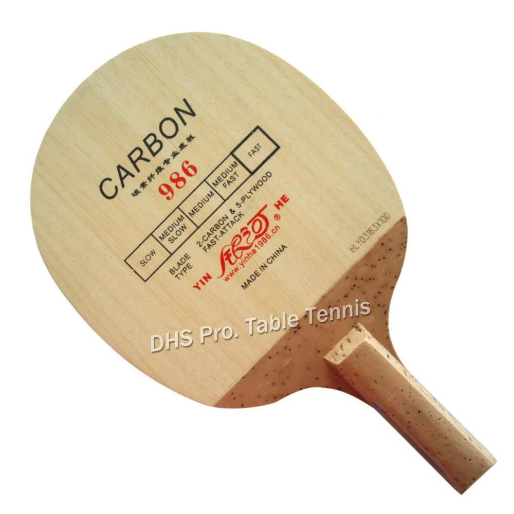 Milky Way Galaxy YINHE 986 Japanese Penhold Table Tennis  Blade