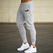 Men's Jogging Sweatpants Sports Pants For Training Bodybuilding Gym 2021 Summer Cotton Casual Fitness Long Pants