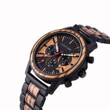 DODO DEER 2019 Luxury Brand Quartz Watch Men Fashion Wrist Watch Male Wristwatches three-eyes Auto Date relogio masculino C09 zhoulianfa t355 fashion deer pattern litchi quartz watch