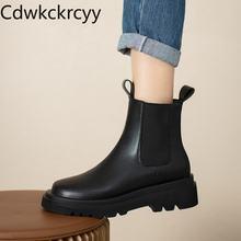 Зимние новые модные эластичные ботинки мартинсы с круглым носком