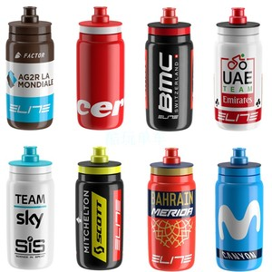550ML Ultra light Bicycle Water Bottle Elite Team Edition Sports Kettle MTB Cycling Bike Road Racing Bottle Accessories