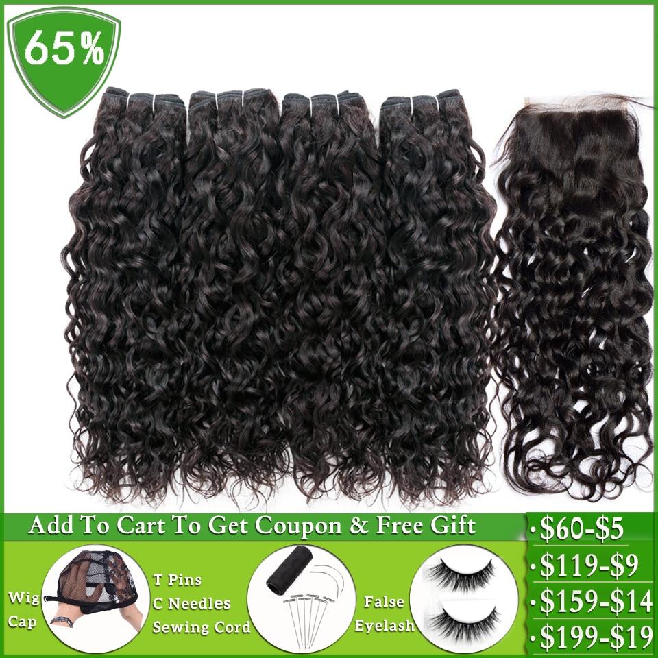 LEVITA Water Wave 4 Bundles With Closure Bundles Peruvian Human Hair Bundles With Closure Non-remy Brazilian Hair Weave Bundles