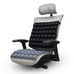 Coussin de dos 3D souple et respirant 1 pièce | Coussin de siège, coussin de Massage, coussin de Relaxation, décompression, pour la maison, le bureau et la chaise de voiture