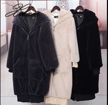 Xnxee spring imitation rabbit fur grass female coat Korean version of the loose long