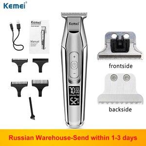 Image 1 - Kemei 5027 חשמלי גוזם גברים שיער זקן גוזז גילוח נטענת LCD תצוגת Kemei מקצועי בארבר שיער קאטר מכונת