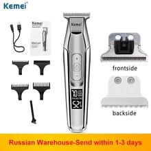 Электрический триммер Kemei 5027, Мужская машинка для стрижки волос и бороды, бритва с аккумулятором и ЖК дисплеем, профессиональная машинка для парикмахера Kemei