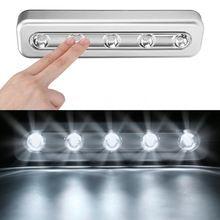 5 светодиодный s полосы рука Пресс светильник шкаф Спальня под