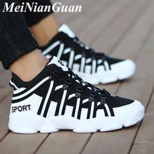High Top Women's Running Shoes Platform Black Women Sport