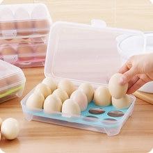 Пластиковый контейнер для яиц 15 ячеек