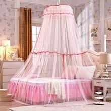 Элегантная кружевная купольная кровать для маленьких детей, элегантный кружевной дом, кровать, сетчатый навес, круговой розовый Malla De Round Dome, постельные принадлежности, москитная сетка