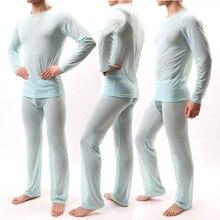 Сексуальный пижамный комплект для мужчин, прозрачные шелковые футболки без швов, тонкая мужская футболка и штаны, пижама, сексуальные мужские пижамы, одежда для сна