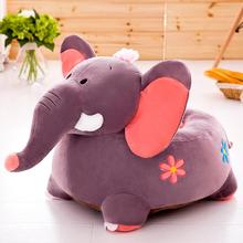 Chair-Covers Baby Seat-Case Learn Plush Without-Filler Cartoon Shaped Washable Skin-Friendly-Fabric