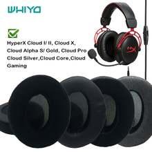 Whiyo Сменные амбушюры для hyperx cloud i/ ii alpha s/ gold