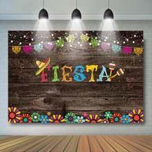 Мексиканский праздничный фон винтажный деревянный праздвечерние
