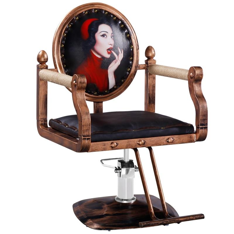 Fashion Barber Shop Hydraulic Chair Hair Salon Dyeing Ironing Chair Cutting Hair Salon Chair Manicure Nail Stool