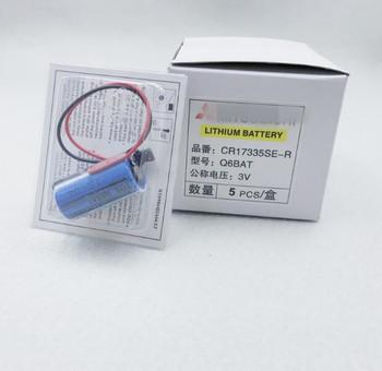 10 sztuk partia nowy oryginał CR17335SE-R (3 V) CR17335 Q6BAT 3V PLC bateria litowa baterii z wtyczki darmowa wysyłka tanie i dobre opinie BINYEAE Li-ion