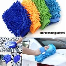 1 шт. автомобильные перчатки для домашней уборки для Jetta Phaeton Phideon Variant Touran Beetle T-Cross T-Roc Atlas Amarok Tarok MOIA CARAVELLE