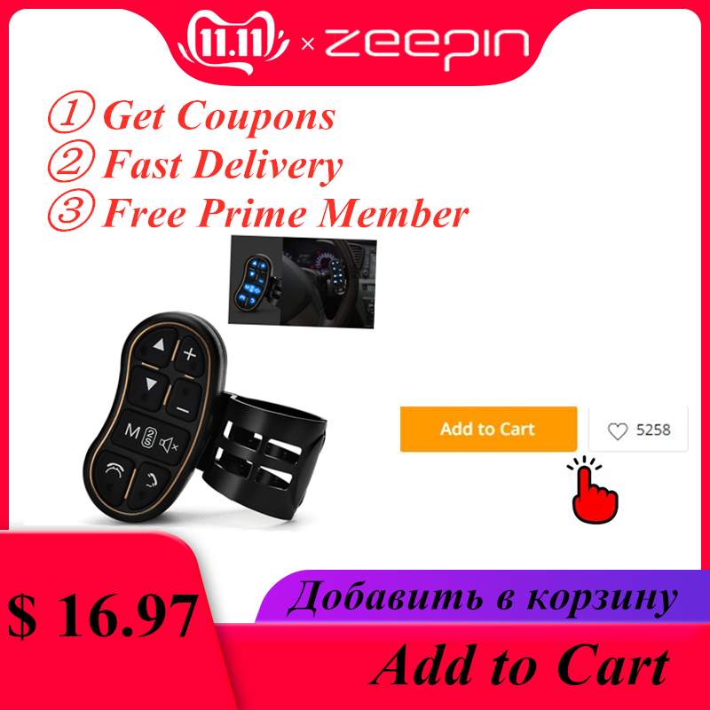Zeepin XJ - 1 Car Steering Wheel Controller 8-key Control Blue Backlight for Phone / DVD Player Universal Driving Safety