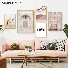 Moroccan Arch Painting Islamic Camel Desert Landscape Poster Wall Art Canvas Print Simplicity Modern Home Decoration Picture