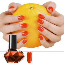 Gelike Peel Off Nail Polish At Home Soak No UV Light Removing Gel Nails Manicure