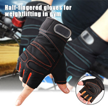 Гимнастические перчатки для тяжелой атлетики, для тренировок, бодибилдинга, фитнеса, упражнений, перчатки на полпальца C55K, распродажа
