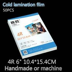 A4 50 sztuk zimnej folia laminacyjna PVC przezroczyste fotograficzne maszyny rolki i ręczne przygotowanie próbek roślin Film Patch