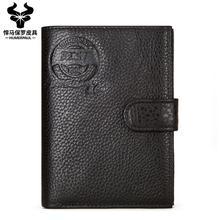 2020 New Arrival Genuine Leather Passport Holder Classic Men's Wallet