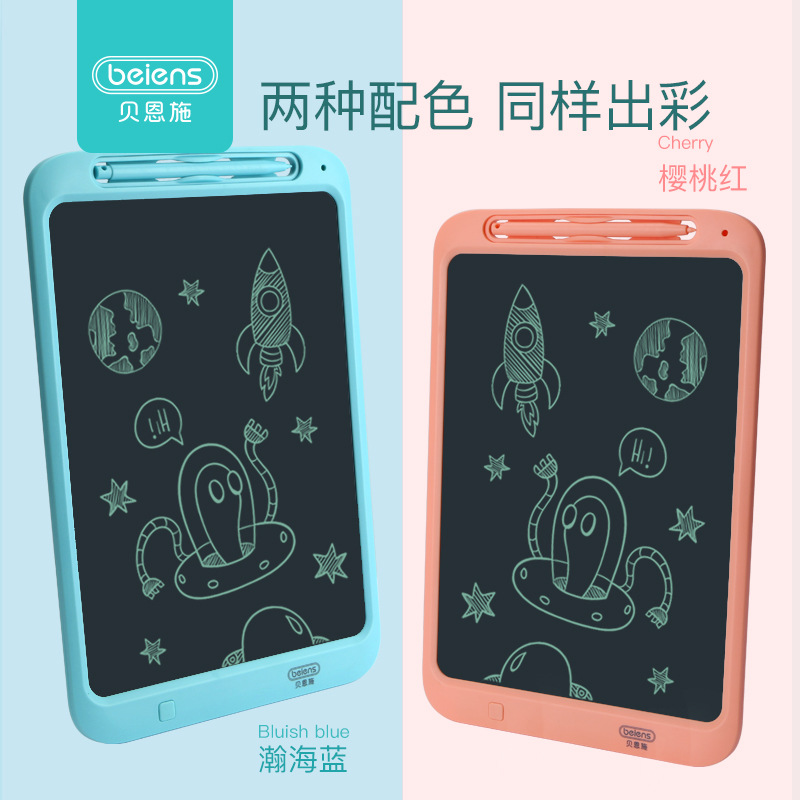 Beiens Children Liquid Crystal Drawing Board Handwriting Board Baby Early Childhood Educational Magnetic Light Painted Graffiti