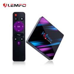 LEMFO h96 max Android 10 smart tv box, 0 RK3318 4GB 32GB 64GB 4K HDR 2,4G 5G Wifi BT4.0 USB 3,0 Google assistant vocal